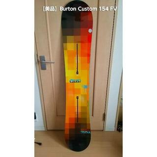 バートン(BURTON)の【美品】11 Burton Custom FV 154cm バートン カスタム(ボード)