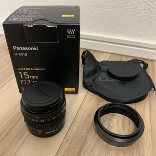 パナソニック(Panasonic)のLEICA DG SUMMILUX 15mm/F1.7(レンズ(単焦点))