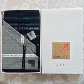 シーケーカルバンクライン(ck Calvin Klein)のハンカチセット(ハンカチ/ポケットチーフ)