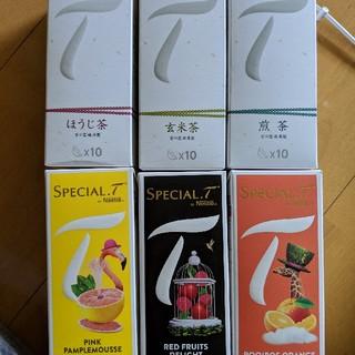 ネスレ(Nestle)のウェルネス スペシャル.T 専用カプセルセット60杯(茶)