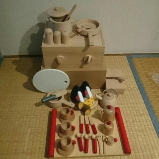 期間限定値下げ 木 おままごと リンベル ニチガン 無印(知育玩具)