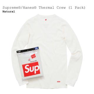 シュプリーム(Supreme)の未開封 supreme  Hanes thermal crew(ヘインズ)(Tシャツ/カットソー(七分/長袖))