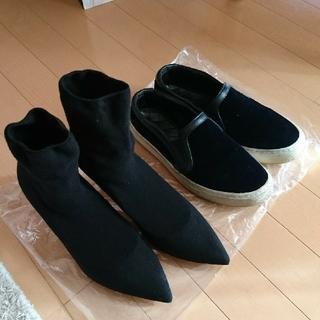 ザラ(ZARA)のZARA☆靴セット売り☆(セット/コーデ)