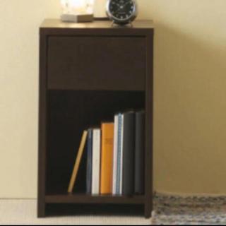アクタス(ACTUS)の木製 サイドテーブル ナイトテーブル コンセント付き ブラウン スリム 引き出し(コーヒーテーブル/サイドテーブル)
