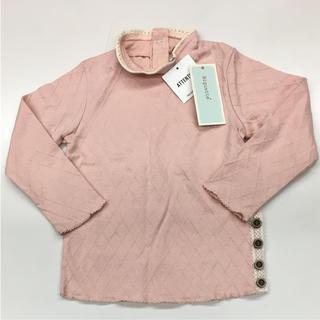 キムラタン - キムラタン ピンクハイネックTシャツ95
