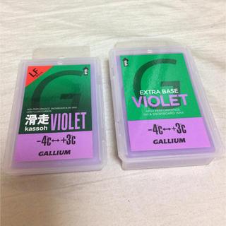 ガリウムワックス 滑走VIOLET(50g)(その他)