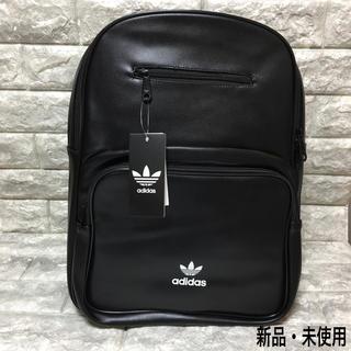 アディダス(adidas)の★アメリカ限定【 adidas アディダス 】バックパック・リュック ★送無料!(その他)