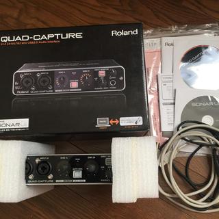 ローランド(Roland)のRoland QUAD-CAPTURE UA-55 オーディオインターフェイス(オーディオインターフェイス)