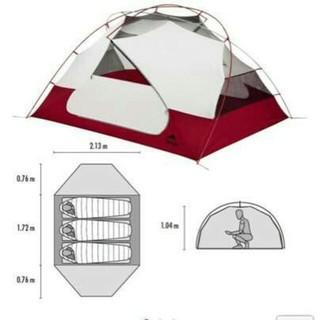 エムエスアール(MSR)の新品 MSR ELIXER 3 エリクサー 3人用テント (テント/タープ)