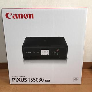 キヤノン(Canon)のキャノン ピクサス プリンター TS5030 ブラック(OA機器)