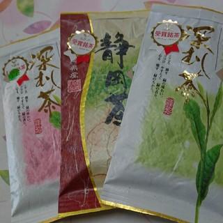 品評会  竹印の部100㌘3袋 静岡県産(茶)