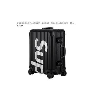 supreme シュプリーム RIMOWA リモワ スーツケース45L(トラベルバッグ/スーツケース)
