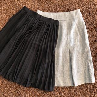 アンナルナ(ANNA LUNA)のスカート二点セット(ひざ丈スカート)