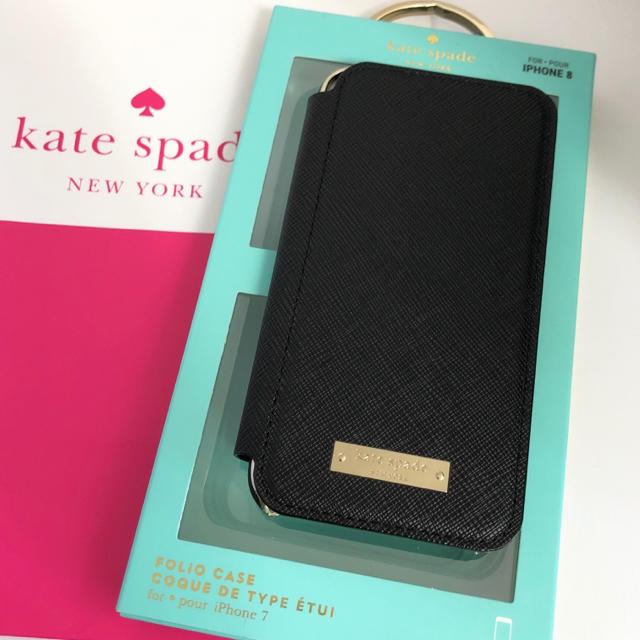 Chanel iphonexs ケース 財布 | kate spade new york - 高級 ケイトスペード iPhone 7 8 手帳型 レザー ブラックアイフォーンの通販 by なつみ's shop|ケイトスペードニューヨークならラクマ