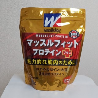 ウイダー(weider)のウイダー マッスルフィットプロテインプラス カフェオレ味 900g(プロテイン)