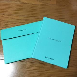 ティファニー(Tiffany & Co.)のティファニー ブランドブック カタログ ウエディング ボックス入り(その他)