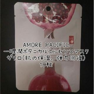 アモーレパシフィック(AMOREPACIFIC)のAMORE PACIFIC 一理潤 ボタニカルエッセンスマスク ザクロ10枚(パック / フェイスマスク)