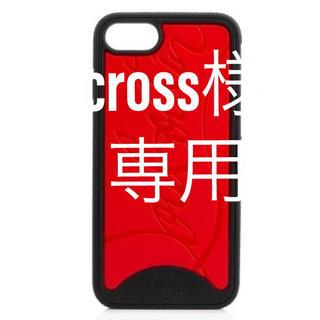 クリスチャンルブタン(Christian Louboutin)のcross様専用(iPhoneケース)