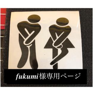 fukumi様専用ページ iPhone7 Soft White(モバイルケース/カバー)