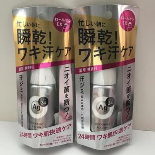 エージー(AG)の資生堂 エージーデオ24 デオドラント ロールオン EX 薬用 無香料|2個(制汗/デオドラント剤)
