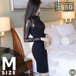 キャバドレス 293B 黒 タイト レース刺繍 クロスネック ドレス S-M-L(ミディアムドレス)