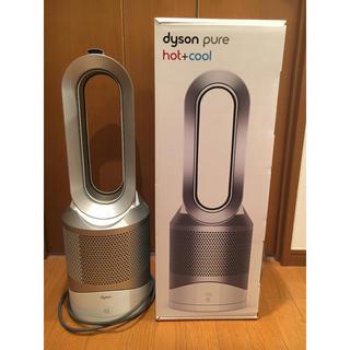 ダイソン(Dyson)のdyson pure hot+cool (ダイソン空気清浄機能付ファンヒーター)(ファンヒーター)