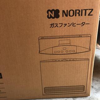 ノーリツ(NORITZ)のガスファンヒーター(ファンヒーター)