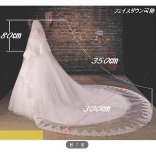 えりちぃ様専用(ウェディングドレス)