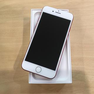 アイフォーン(iPhone)のiPhone 7 128GB レッド(スマートフォン本体)