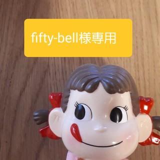 fifty-bell様専用 (サルエルパンツ)(サルエルパンツ)