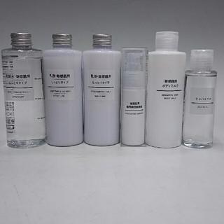 ムジルシリョウヒン(MUJI (無印良品))の新品 無印良品 敏感肌用化粧品&ホホバオイル・計6点セット(乳液 / ミルク)