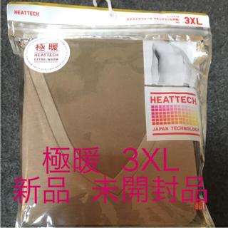ユニクロ(UNIQLO)の超極暖 メンズ ヒートテック  3XL(その他)