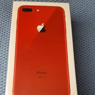 アイフォーン(iPhone)の新品未開封 iphone8 plus 64GB simフリー(スマートフォン本体)