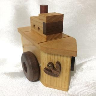 サンキョー(SANKYO)の手作り船型からくりオルゴール 天然木 日本製 星に願いを 蒸気船(オルゴール)