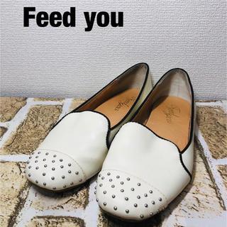 フィージュ(Feed you)のフィージュ フラットシューズ(ローファー/革靴)