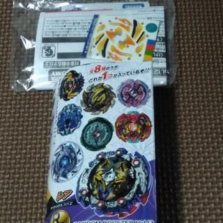 タカラトミー(Takara Tomy)のシェルターレグルス8'B.Ds' ベイブレードバースト ランダムブースター12(おもちゃ/雑貨)