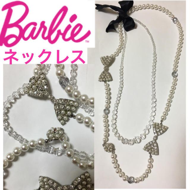 Barbie(バービー)のBarbie パールネックレス レディースのアクセサリー(ネックレス)の商品写真