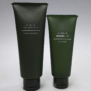 ムジルシリョウヒン(MUJI (無印良品))の新品 オーガニック クリームクレンジング&保湿洗顔ジェル(クレンジング / メイク落とし)