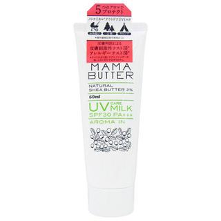 ママバター(MAMA BUTTER)のママバター UVケアミルク アロマイン(日焼け止め/サンオイル)