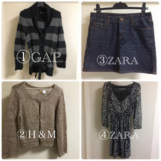 ザラ(ZARA)の【ブランド】おまとめ売りZARA デニムスカート ZARA ワンピース GAP(セット/コーデ)