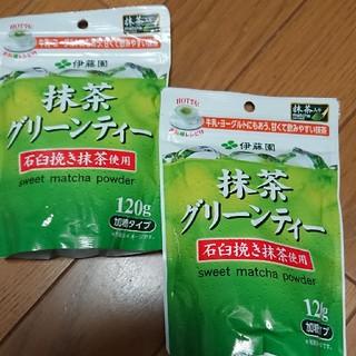 訳あり  伊藤園 抹茶グリーンティー2つ(茶)