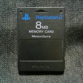 プレイステーション2(PlayStation2)のPS2メモリーカード ブラック ソニー純正 即購入歓迎 8MB 1個(家庭用ゲーム本体)
