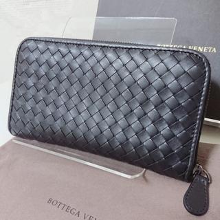 Bottega Veneta - ★BOTTEGA VENETA★ボッテガ ブラック ラウンド 長財布