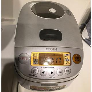 ゾウジルシ(象印)の象印 炊飯器 NP-BC10 ホワイト 5.5合(炊飯器)