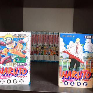 集英社 NARUTO  全巻 まとめ売り(全巻セット)