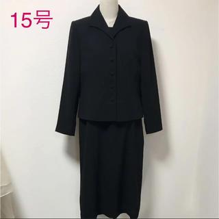 シンプル 15号 ブラックフォーマル 礼服 喪服 スーツ(礼服/喪服)