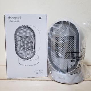 新品●dodocool セラミックヒーター ファンヒーター(電気ヒーター)