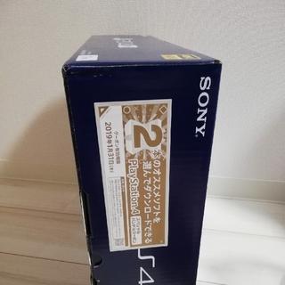 プレイステーション4(PlayStation4)の新品未開封 PS4Pro本体 おすすめソフト2本無料ダウンロード付(家庭用ゲーム機本体)