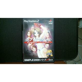プレイステーション2(PlayStation2)のプレイステーション2 SIMPLE2000シリーズ ラブ★アッパー! (家庭用ゲームソフト)