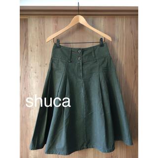 シュカ(shuca)のshuca ひざ丈スカート 合わせ易いカーキ色 ♡ 丈夫な厚手生地 冬にも(ひざ丈スカート)